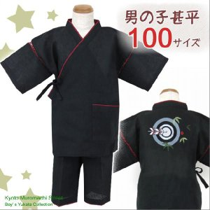 子供甚平 男の子甚平 100サイズ 黒地、笹と的 TKJ781-100|kyoto-muromachi-st
