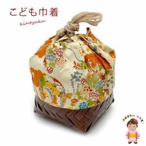 巾着 竹かご付き バッグ 子供浴衣に 小紋柄 かご巾着「クリーム系、古典柄」TKN298 kyoto-muromachi-st
