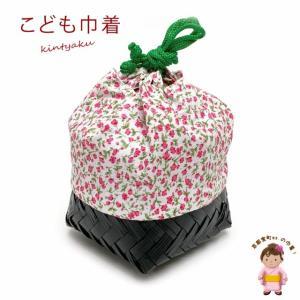巾着 竹かご付き バッグ 子供浴衣に 小紋柄 かご巾着「白系、小花」TKN305 kyoto-muromachi-st