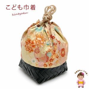 巾着 竹かご付き バッグ 子供浴衣に ちりめん生地 かご巾着「クリーム系、古典柄」TKN306 kyoto-muromachi-st