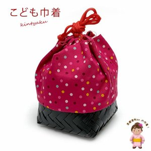 巾着 竹かご付き バッグ 子供浴衣に 小紋柄 かご巾着「チェリーピンク、水玉」TKN307 kyoto-muromachi-st