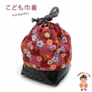 巾着 竹かご付き バッグ 子供浴衣に 古典柄 かご巾着「エンジ系、市松」TKN308 kyoto-muromachi-st