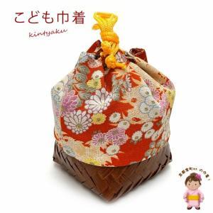 巾着 竹かご付き バッグ 子供浴衣に ちりめん生地 かご巾着「赤x生成り、菊」TKN309 kyoto-muromachi-st
