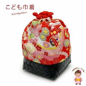 巾着 竹かご付き バッグ 子供浴衣に ちりめん生地 かご巾着「赤系、古典柄」TKN312 kyoto-muromachi-st