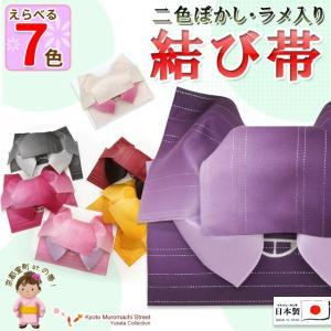 浴衣 帯 レディース 作り帯 単品 ラメ入り たれ付き リボン結び 浴衣帯 TMD|kyoto-muromachi-st