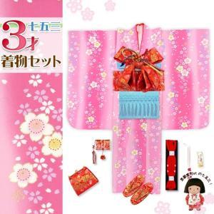 七五三 着物 3歳 フルセット 女の子 三つ身の着物 結び帯セット 合繊「ピンクぼかし 桜」TMK801d302ZZ|kyoto-muromachi-st