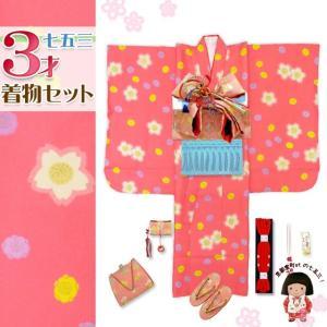 七五三 着物 3歳 フルセット 女の子 三つ身の着物 結び帯セット 合繊「ピンク系 桜と梅」TMK812d303ZZ|kyoto-muromachi-st