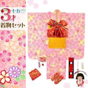 七五三 着物 3歳 フルセット 女の子 三つ身の着物 結び帯セット 合繊「ピンク系 小花」TMK860d302YY|kyoto-muromachi-st