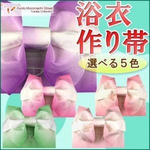 浴衣 帯 レディース 作り帯 単品 桜地紋 リボン結び 浴衣帯 TMS|kyoto-muromachi-st