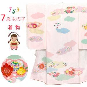 七五三 7歳 女の子用 日本製 正絹 絵羽付け 四つ身の着物「白系、雲に八重桜と鞠」TMY211|kyoto-muromachi-st