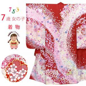 七五三 7歳 女の子用 日本製 正絹 絵羽付け 四つ身の着物「赤、桜吹雪」TMY212|kyoto-muromachi-st