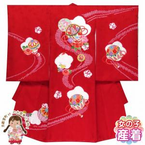 お宮参り 女の子 着物 本絞り 刺繍入り 赤ちゃんのお祝い着 (初着 産着) 正絹「赤 鞠に牡丹」TNUG108|kyoto-muromachi-st