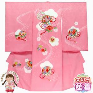 お宮参り 女の子 着物 本絞り 刺繍入り 赤ちゃんのお祝い着 (初着 産着) 正絹「ピンク 鞠に牡丹」TNUG110|kyoto-muromachi-st