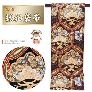 袋帯 振袖 帯 全通柄 古典柄の袋帯(合繊) 仕立て上がり「黒 松に七宝」TPF301|kyoto-muromachi-st