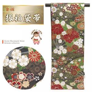袋帯 振袖 帯 全通柄 古典柄の袋帯(合繊) 仕立て上がり「黒 扇子に牡丹と菊」TPF302|kyoto-muromachi-st