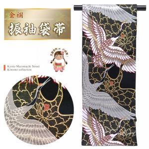 袋帯 振袖 帯 全通柄 豪快な絵柄の袋帯(合繊) 仕立て上がり「黒 鶴に牡丹」TPF309|kyoto-muromachi-st