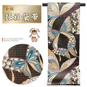 袋帯 振袖 帯 全通柄 華やかな柄の袋帯(合繊) 仕立て上がり「黒 蝶」TPF312 kyoto-muromachi-st