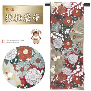 袋帯 振袖 帯 全通柄 華やかな柄の袋帯(合繊) 仕立て上がり「黒地 ねじり桜に藤」TPF315|kyoto-muromachi-st