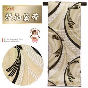 袋帯 振袖 帯 全通柄 レトロモダンな柄の袋帯(合繊) 仕立て上がり「白金 熨斗」TPF316 kyoto-muromachi-st