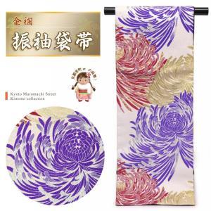 袋帯 振袖 帯 全通柄 華やかな柄の袋帯(合繊) 仕立て上がり「ベージュ系 菊」TPF321|kyoto-muromachi-st