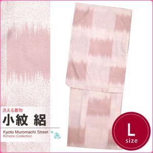 洗える着物 絽 小紋 レディース 夏用 着物 Lサイズ 仕立て上がり「ピンク系」TRL922|kyoto-muromachi-st
