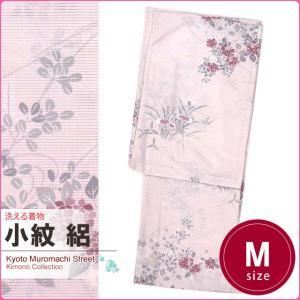 洗える着物 絽 小紋 レディース 夏用 着物 Mサイズ 仕立て上がり「薄ピンク 紫陽花と菖蒲」TRM916|kyoto-muromachi-st