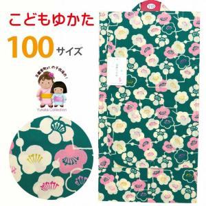 浴衣 子供 レトロ 古典柄 女の子 100 こども浴衣 単品「緑系、梅」TSGY-10-32|kyoto-muromachi-st