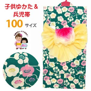こども浴衣セット レトロ柄女の子浴衣 100cm と兵児帯の帯の2点セット「緑系、梅」TSGY-10-32setH|kyoto-muromachi-st