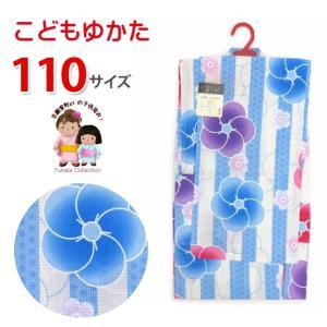 浴衣 子供 レトロ 古典柄 女の子 110 子供浴衣 単品「薄水色 ねじり梅」TSGY-1104|kyoto-muromachi-st