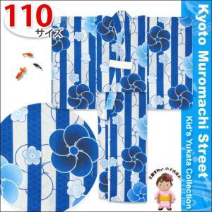 浴衣 子供 レトロ 古典柄 女の子 110 子供浴衣 単品「青 ねじり梅」TSGY-1105|kyoto-muromachi-st