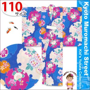 浴衣 子供 レトロ 古典柄 女の子 110 子供浴衣 単品「青 橘に雪輪」TSGY-1108|kyoto-muromachi-st