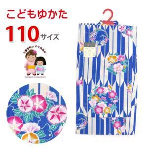 浴衣 子供 レトロ 古典柄 女の子 110 子供浴衣 単品「青 花輪に矢絣」TSGY-1110|kyoto-muromachi-st