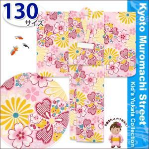 浴衣 子供 レトロ 古典柄 女の子 130 子供浴衣 単品「薄ピンク ねじり桜に菊」TSGY-1312 kyoto-muromachi-st