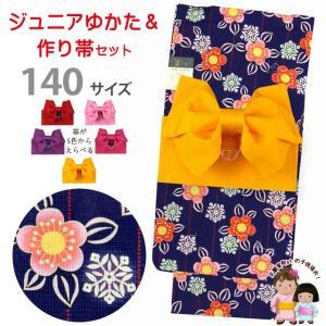 子供 浴衣 レトロ柄のジュニア女の子浴衣(140サイズ)と作り帯セット「紺系、小花柄」TSGY-14-30setC|kyoto-muromachi-st