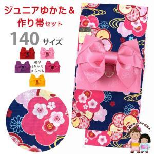 子供 浴衣 レトロ柄のジュニア女の子浴衣(140サイズ)と作り帯セット「紺地、流水に梅」TSGY-14-31setC|kyoto-muromachi-st