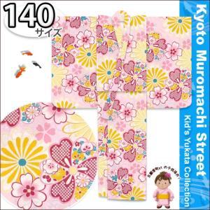 浴衣 子供 140 古典柄 レトロ 子供浴衣 ジュニアサイズ「薄ピンク ねじり桜に菊」TSGY-1412|kyoto-muromachi-st