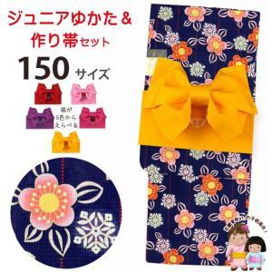 子供 浴衣 レトロ柄のハイジュニア女の子浴衣(150サイズ)と作り帯セット「紺系、小花柄」TSGY-15-30setC|kyoto-muromachi-st