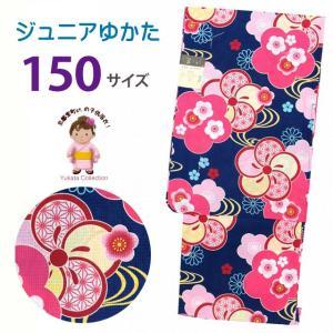 浴衣 子供 レトロ 古典柄 女の子 150 こども浴衣 ジュニアサイズ「紺地、流水に梅」TSGY-15-31|kyoto-muromachi-st