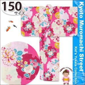 浴衣 子供 150 古典柄 レトロ 子供浴衣 ジュニアサイズ「ピンク 橘に雪輪」TSGY-1506 kyoto-muromachi-st