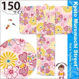 浴衣 子供 150 古典柄 レトロ 子供浴衣 ジュニアサイズ「薄ピンク ねじり桜に菊」TSGY-1512 kyoto-muromachi-st