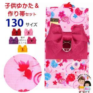 子供 浴衣 レトロ柄の女の子浴衣(130サイズ)と作り帯セット「ピンク、金魚」TSGYak-13-22setC|kyoto-muromachi-st