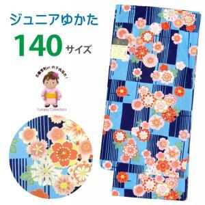 浴衣 子供 レトロ 古典柄 女の子 140 こども浴衣 ジュニアサイズ「青系、格子に菊・桜」TSGYbj-14-28|kyoto-muromachi-st