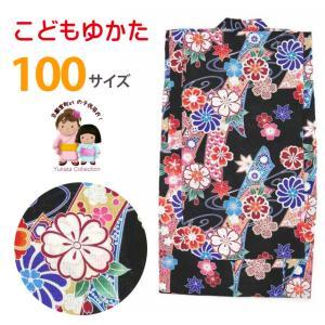 浴衣 子供 100cm 女の子 古典柄のこども浴衣「黒地、古典桜」TSW10-803