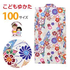 浴衣 子供 100cm 女の子 古典柄のこども浴衣「生成り、古典桜」TSW10-804