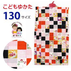 浴衣 子供 レトロ 130 女の子 こども 子供浴衣 130cm「赤 黒」TSW13-812 kyoto-muromachi-st