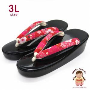 草履 レディース 大きいサイズ ウレタンソールの草履 3L「ピンク なでしこ」TU3L208|kyoto-muromachi-st