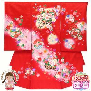 お宮参り 着物 女の子 産着 赤ちゃんのお祝い着 初着 正絹「赤 桜に花車」TUG393|kyoto-muromachi-st