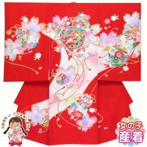 お宮参り 着物 女の子 産着 赤ちゃんのお祝い着 初着 正絹「赤 鞠に熨斗」TUG394|kyoto-muromachi-st
