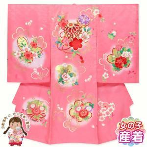 お宮参り 着物 女の子 産着 赤ちゃんのお祝い着 初着 正絹「ピンク 桜に鞠」TUG395|kyoto-muromachi-st