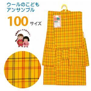 【アウトレット・美品 現品限り】子供の着物アンサンブル 女の子 ウールの着物アンサンブル 日本製 100サイズ「黄色、格子」TWG10-08|kyoto-muromachi-st